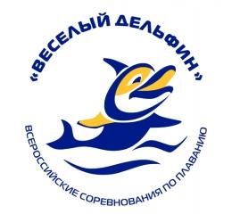 """В Рязани прошли соревнования по плаванию """"Веселый дельфин"""""""